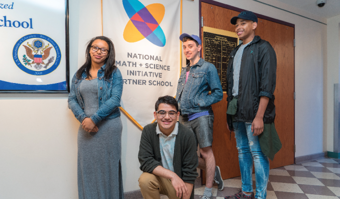 Banners Promote National Math And Science Initiative